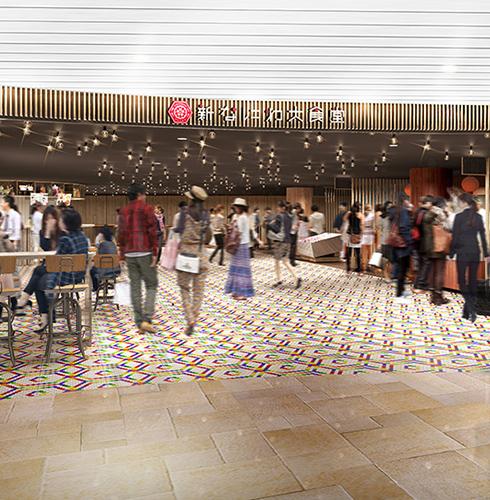 新なにわ大食堂の画像