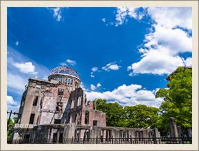 広島平和記念碑 (原爆ドーム)