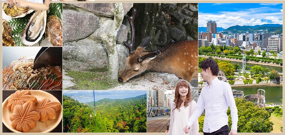 広島旅の写真