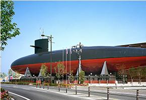 海上自衛隊呉史料館の写真