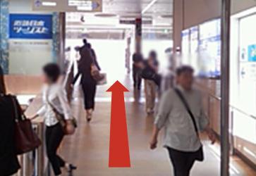 「神戸マルイ」・市役所方面へのイメージ