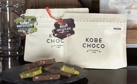 神戸チョコの画像