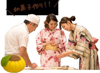 和菓子作り